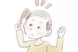 想要治疗脱发还得对因治疗