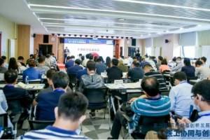 第二届医疗装备创新发展高峰论坛在京召开