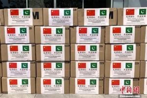 巴基斯坦再获200万剂中国新冠疫苗已接收超1300万剂