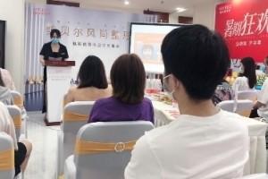 美贝尔整形风尚免单节 构建中国眼鼻整形技术新趋势